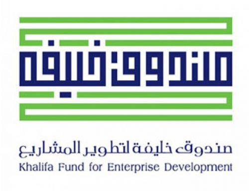 Al Badeyah Eyes Tourism is a Khalifa Fund supported hospitality and tourism business